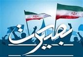 لرستان| باید با بصیرتافزایی از انقلاب و ارزشهای ایران اسلامی دفاع کنیم