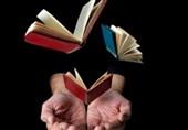 اعلام آمادگی 18 ناشر خارجی و آژانس ادبی برای حضور در نمایشگاه کتاب تهران