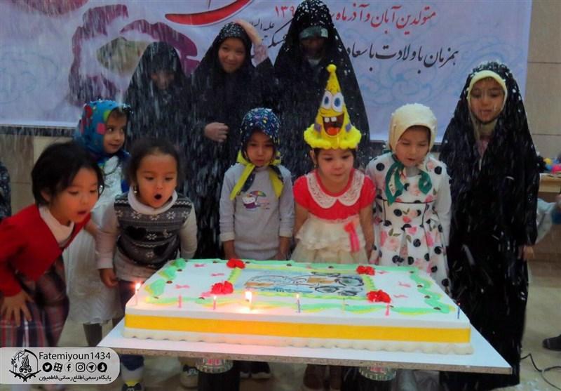 جشن تولد فرزندان شهدای فاطمیون+ تصاویر