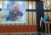 آئین بزرگداشت پدر علم بیوسیستماتیک ایران در بیرجند برگزار شد