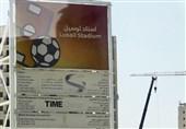 گزارش خبرنگار اعزامی تسنیم از قطر| دیگ 80 هزار نفری با نام سبزی قطری/ ورزشگاهی که فقط تا جام جهانی «ورزشگاه» میماند + تصاویر