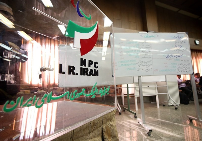 اول بهمن؛ برگزاری انتخابات کمیسیون ورزشکاران پارالمپیک