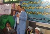خوزستان | صلح و سازش دو طایفه پس از 20 سال در شهرستان شوش