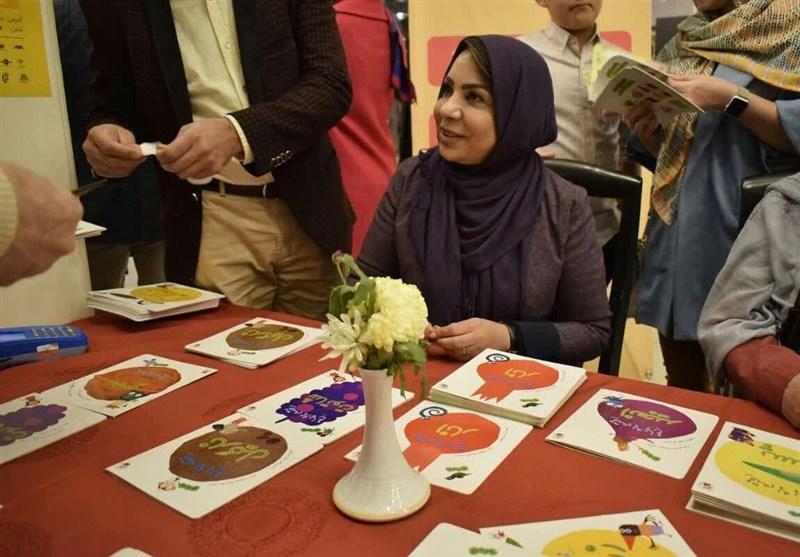 کتاب جدید شاعر کودک در کاشان رونمایی شد
