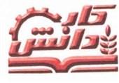 150 رشته برای دانشآموزان کار و دانش در گیلان ایجاد شد