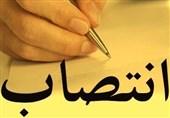 مدیرکل جدید استاندارد استان کرمان منصوب شد