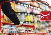 قیمت مرغ، گوشت، لبنیات، حبوبات در قزوین؛ چهارشنبه 12 دیماه + جدول