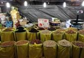 افزایش نظارت بر بازار شب یلدا؛ استقبال مردم از بازار خشکبار در استان مرکزی 60 درصد کاهش یافت