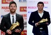 فوتبال جهان| جایگاه لیونل مسی و کریستیانو رونالدو در ردهبندی مدعیان کسب کفش طلا