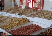 قیمت آجیل شب عید اعلام شد + جزئیات
