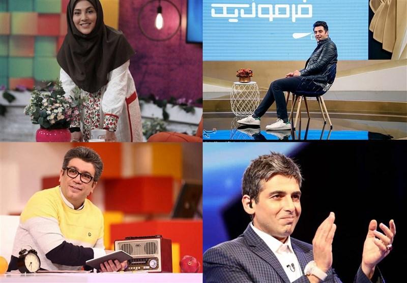 تلویزیون و یلدا؛ از اجرای علیضیاء برای شبکه یک تا مجریگری حمید گودرزی در شبکه پنج