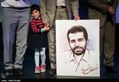 سالگرد شهید احمدی روشن