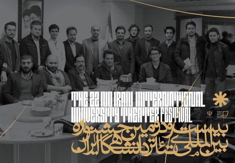 مدیرکل فرهنگی و اجتماعی وزارت علوم خواهان برگزاری جشنواره باشکوه تئاتر دانشگاهی شد