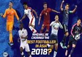 جهانبخش و بیرانوند در فهرست نامزدهای کسب عنوان برترین بازیکن سال آسیا