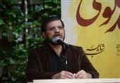 انتشار کتابی درباره ترانههای انقلابی مردم آذربایجان با مقدمه ناصر فیض