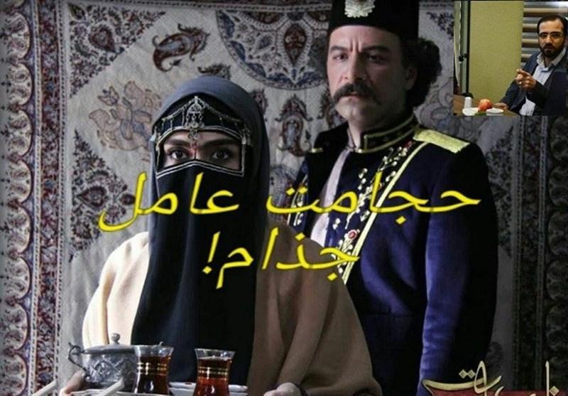 """سیاهنمایی علیه """"حجامت"""" در رسانه ملی"""