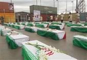 ایلام میزبان 46 شهید تازه تفحص شده دفاع مقدس + فیلم