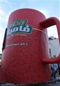 بزرگترین لیوان چای جهان در ایران رونمایی شد