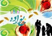 طرح پویش ناباروری و فرزندآوری سالم در استان مرکزی اجرا میشود