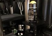 Researchers Use Laser to Shrink Objects to Nanoscale (+Video)