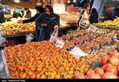 کاهش توان خرید قیمتهای میوه را در همدان کاهش داد+فیلم