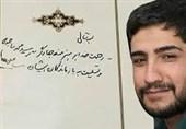 سید محمد ساجدی یکی از رویشهای انقلاب اسلامی است/ رفع مشکلات محرومین مهمترین دغدغه