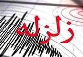 """زلزله 4 ریشتری """"اهل"""" استانهای فارس و هرمزگان را لرزاند"""