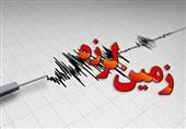 آخرین جزئیات زلزله 5.1 ریشتری یزدانشهر  تیمهای ارزیابی و امداد و نجات در منطقه حاضر هستند/ خسارت جانی نداشتیم