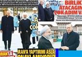 بازتاب گسترده دیدار روحانی و اردوغان در رسانههای ترکیه