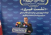 Iran's Military Strategy Offensive at Operational, Tactical Levels: IRGC Commander