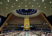 موضوعات مهم جهانی در جلسه مجازی مجمع عمومی سازمان ملل