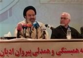 اقلیتهای مذهبی تنها در ایران صاحب کرسی مجلس هستند