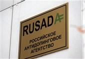 مدیر آژانس ضد دوپینگ آمریکا: امیدوارم شاهد محرومیت دوباره روسیه باشیم!