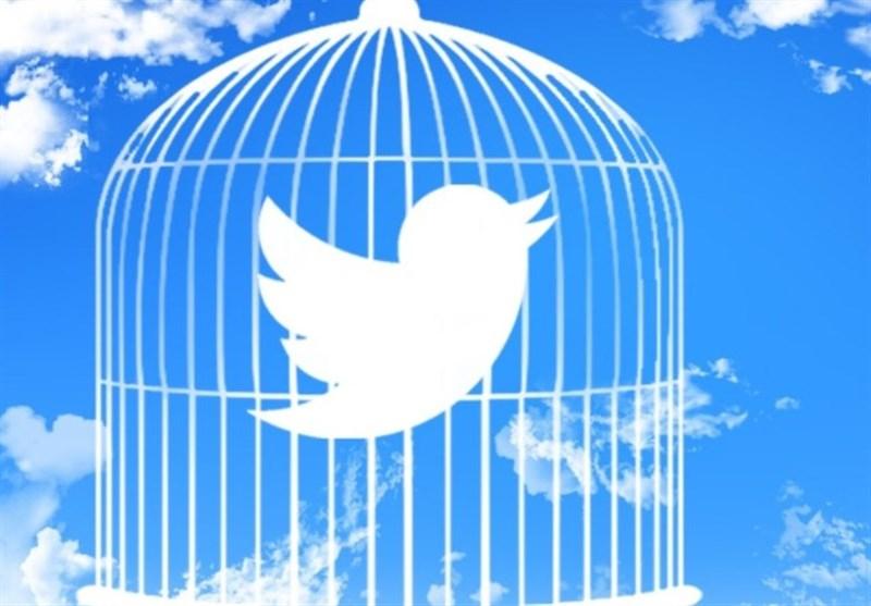 توییتر باز هم برخی حسابهای ایرانی را مسدود کرد