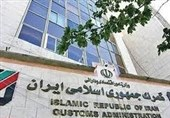 سرپرست جدید دفتر واردات گمرک ایران تعیین شد