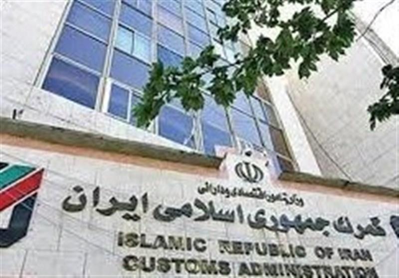 واردات ماشین آلات معدنی از پرداخت حقوق ورودی معاف شد+سند