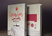 ثانیههای پرالتهاب در زندانهای آل سعود/ خاطرات این زن باورنکردنی است