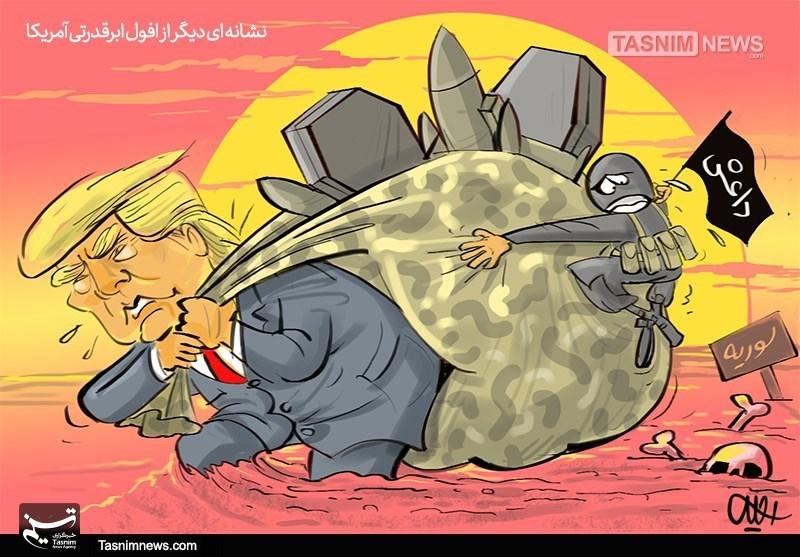 نظامي،سوريه،خروج،افول