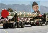 ویژه برنامههای روزی ملی دفاع در پاکستان