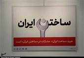 مجازات عدم رعایت مفاد قانون حمایت از کالای ایرانی اعلام شد