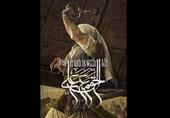 «الحق مع علی»؛ تازهترین نمایشگاه نقاشی حسن روح الامین افتتاح میشود