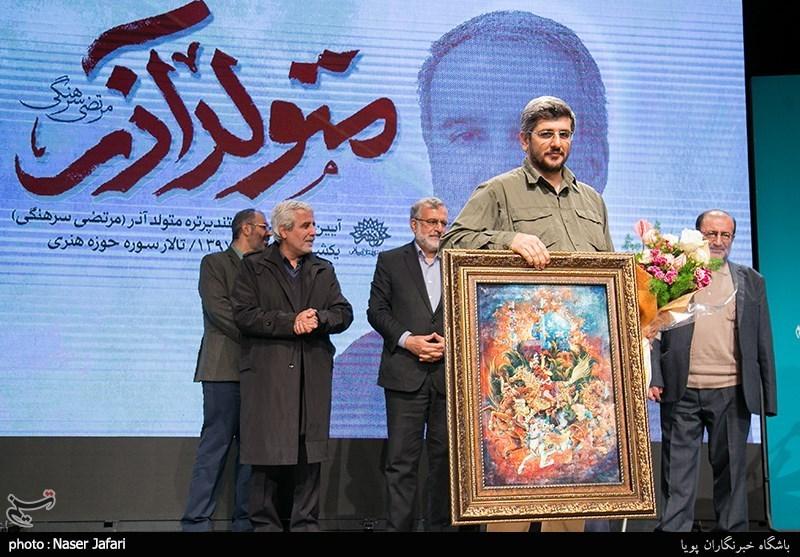 تقدیر از محسن یزدی در آیین رونمایی از مستند پرتره مرتضی سرهنگی
