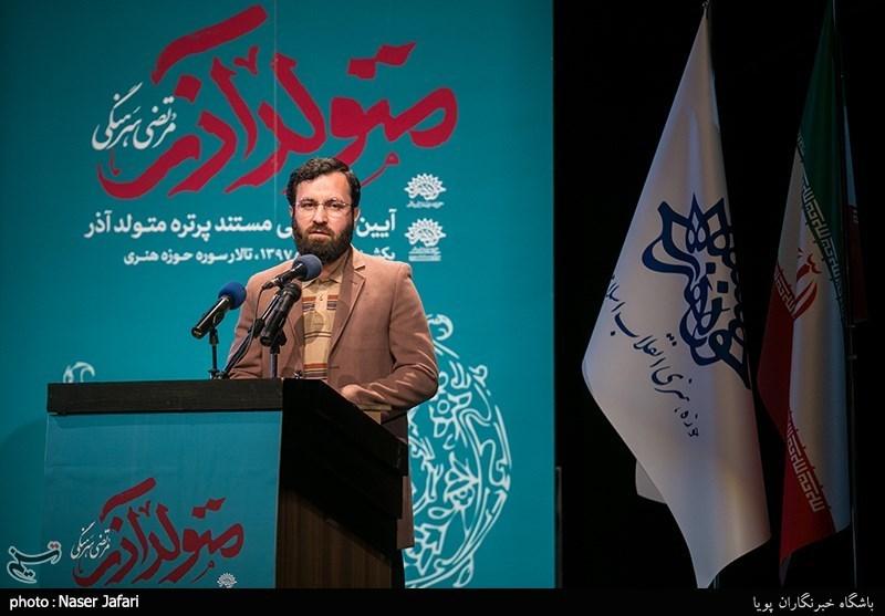 سخنرانی احسان محمدحسنی در آیین رونمایی از مستند پرتره مرتضی سرهنگی