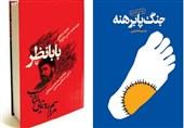 ترکها میزبان خاطرات دفاع مقدس ایران میشوند