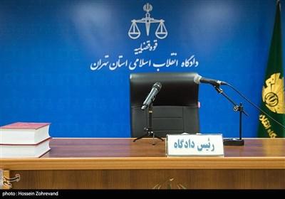 سایت ویژه اعلام اسامی مفسدان اقتصادی رونمایی شد+تصاویر