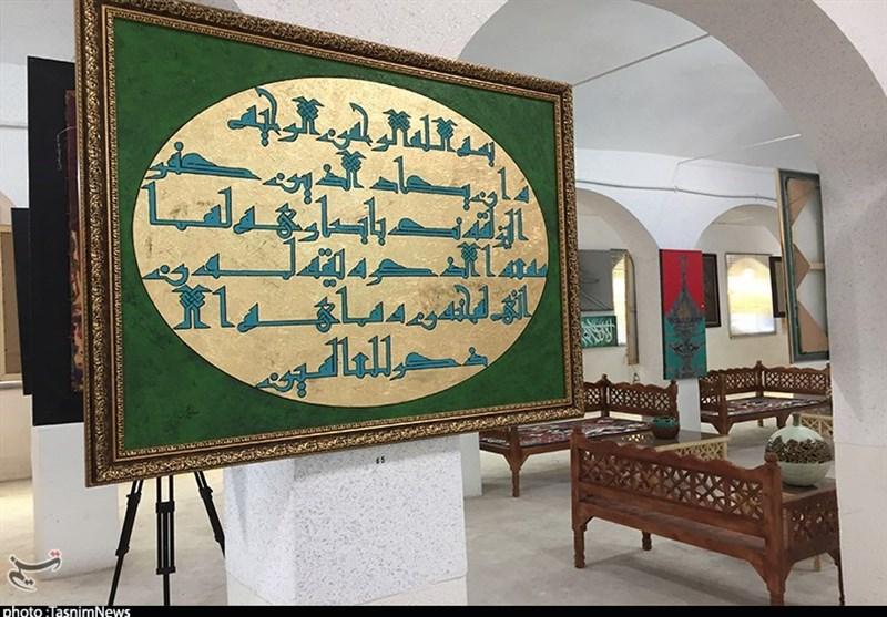 نمایشگاه خیریه نقاشی خط و خوشنویسی در کاشان گشایش یافت+تصاویر