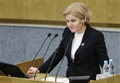 معاون نخستوزیر روسیه رئیس کمیته سازماندهی یونیورسیاد 2019 شد