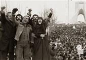صداوسیما برای چهلسالگی انقلاب چه برنامههایی دارد؟