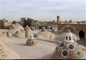 بهار 98| گرمابه تاریخی سلطان امیر احمد کاشان + فیلم