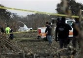 Mexican Governor, Senator Killed in Helicopter Crash: Reports